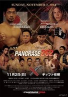 pancrase1